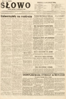 Słowo. 1932, nr270
