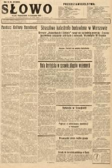 Słowo. 1932, nr287
