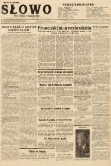 Słowo. 1932, nr288