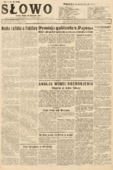 Słowo. 1932, nr291