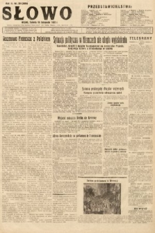 Słowo. 1932, nr292