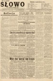 Słowo. 1932, nr295