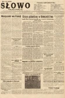 Słowo. 1932, nr296