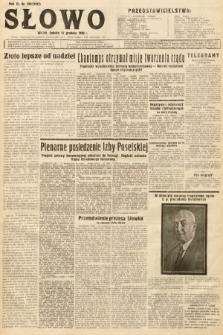 Słowo. 1932, nr320