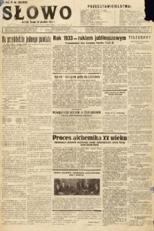 Słowo. 1932, nr328