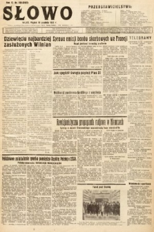 Słowo. 1932, nr330