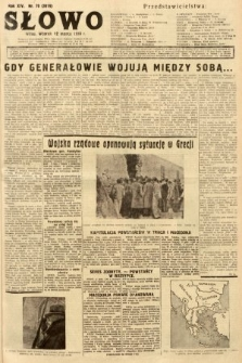 Słowo. 1935, nr70