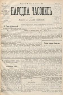 Народна Часопись : додаток до Ґазети Львівскої. 1906, ч.15