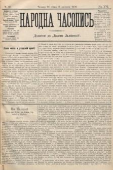 Народна Часопись : додаток до Ґазети Львівскої. 1906, ч.20