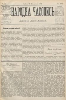 Народна Часопись : додаток до Ґазети Львівскої. 1906, ч.26