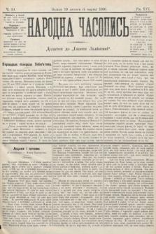 Народна Часопись : додаток до Ґазети Львівскої. 1906, ч.39