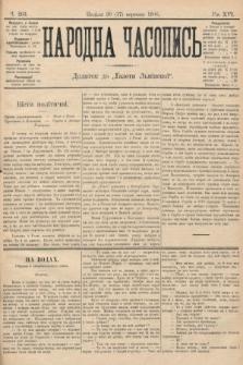 Народна Часопись : додаток до Ґазети Львівскої. 1906, ч.203