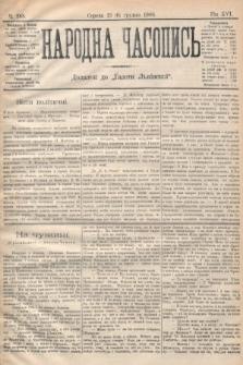Народна Часопись : додаток до Ґазети Львівскої. 1906, ч.268