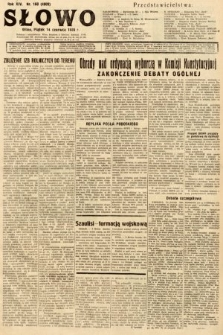 Słowo. 1935, nr160
