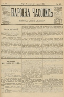 Народна Часопись : додаток до Ґазети Львівскої. 1910, ч.188