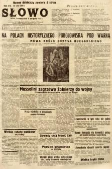 Słowo. 1935, nr212