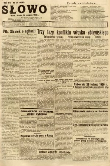 Słowo. 1935, nr231