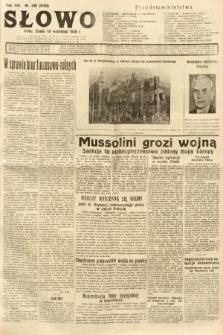 Słowo. 1935, nr256