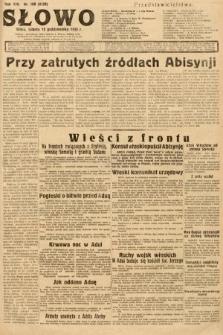 Słowo. 1935, nr280