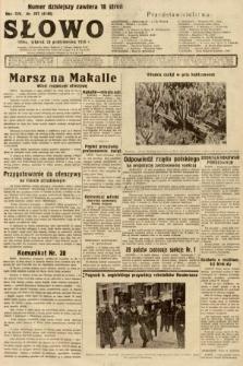 Słowo. 1935, nr297