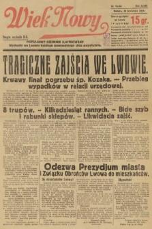 Wiek Nowy : popularny dziennik ilustrowany (wydanie popołudniowe). 1936, nr10463