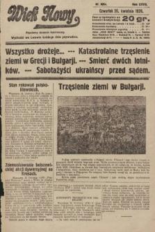 Wiek Nowy : popularny dziennik ilustrowany. 1928, nr8054