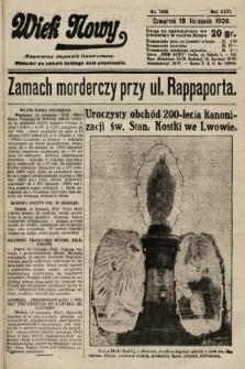 Wiek Nowy : popularny dziennik ilustrowany. 1926, nr7622