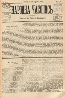 Народна Часопись : додаток до Ґазети Львівскої. 1909, nr201