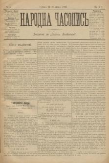 Народна Часопись : додаток до Ґазети Львівскої. 1905, ч.4