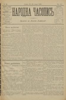Народна Часопись : додаток до Ґазети Львівскої. 1905, ч.10