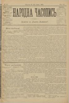Народна Часопись : додаток до Ґазети Львівскої. 1905, ч.11