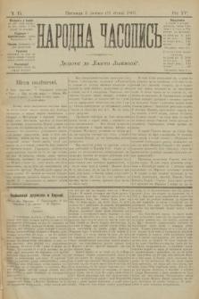 Народна Часопись : додаток до Ґазети Львівскої. 1905, ч.15