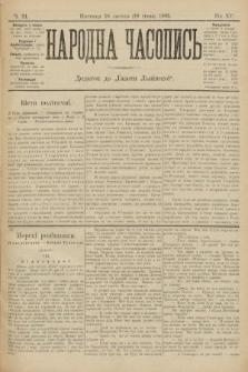 Народна Часопись : додаток до Ґазети Львівскої. 1905, ч.21