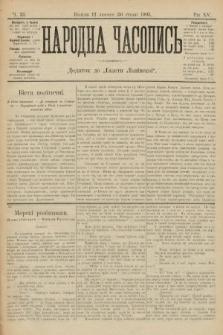 Народна Часопись : додаток до Ґазети Львівскої. 1905, ч.23