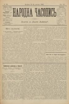 Народна Часопись : додаток до Ґазети Львівскої. 1905, ч.28