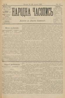 Народна Часопись : додаток до Ґазети Львівскої. 1905, ч.34