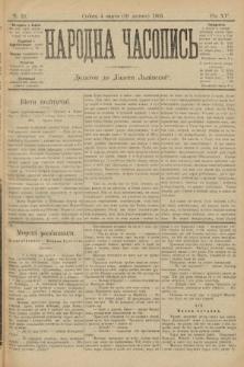 Народна Часопись : додаток до Ґазети Львівскої. 1905, ч.39