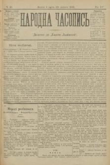 Народна Часопись : додаток до Ґазети Львівскої. 1905, ч.40