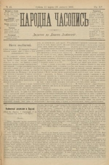 Народна Часопись : додаток до Ґазети Львівскої. 1905, ч.45