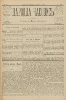Народна Часопись : додаток до Ґазети Львівскої. 1905, ч.46