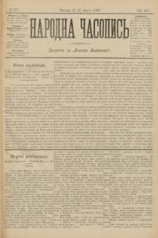 Народна Часопись : додаток до Ґазети Львівскої. 1905, ч.52