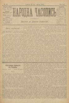 Народна Часопись : додаток до Ґазети Львівскої. 1905, ч.57