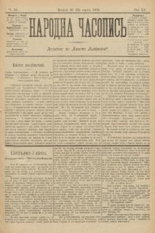 Народна Часопись : додаток до Ґазети Львівскої. 1905, ч.58