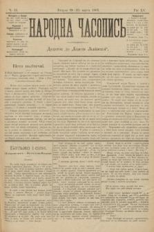 Народна Часопись : додаток до Ґазети Львівскої. 1905, ч.59