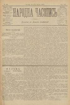 Народна Часопись : додаток до Ґазети Львівскої. 1905, ч.61
