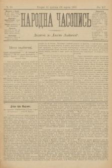 Народна Часопись : додаток до Ґазети Львівскої. 1905, ч.70