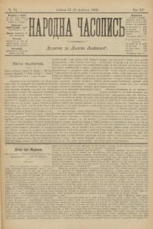 Народна Часопись : додаток до Ґазети Львівскої. 1905, ч.74
