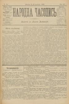 Народна Часопись : додаток до Ґазети Львівскої. 1905, ч.75