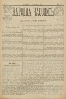 Народна Часопись : додаток до Ґазети Львівскої. 1905, ч.79