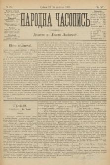 Народна Часопись : додаток до Ґазети Львівскої. 1905, ч.80